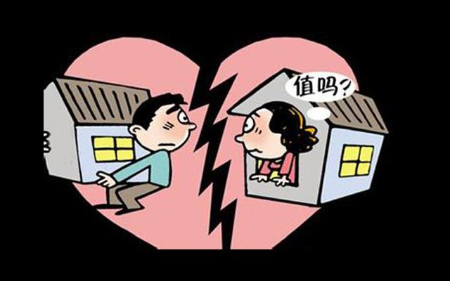 两个极端的北京买房故事 震撼了所有人!