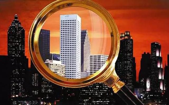"""从地方""""两会""""看楼市 因城施策仍有加码可能"""