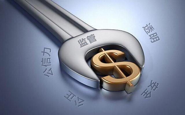 监管对房产资金动真格 房企接受20%年利融资