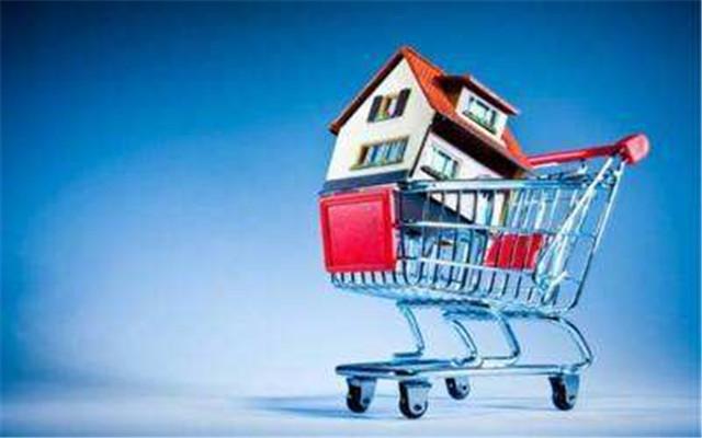 人的一生要买几套房 租房真的比买房更划算?