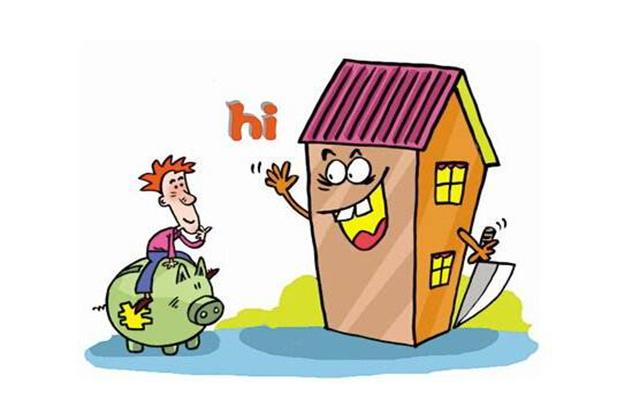 买房基础知识全攻略 新手买房全攻略