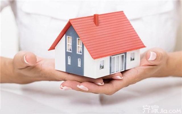 购房指南:新手要买房必须了解的术语