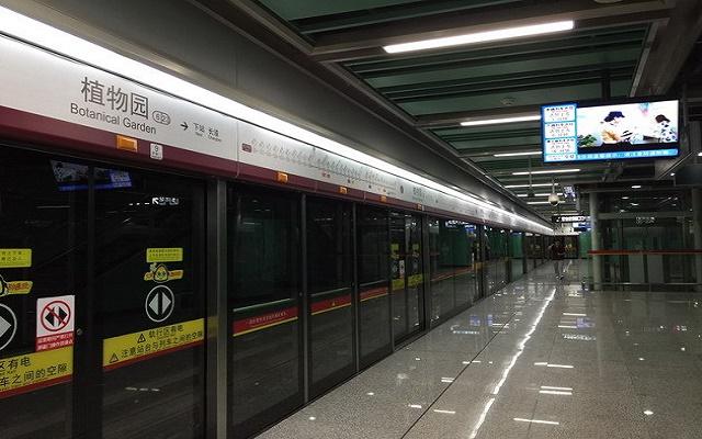 6月28日地铁六号线植物园站正式开通