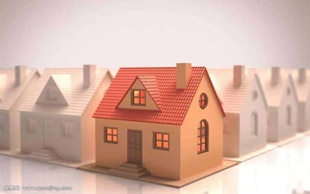 买房大揭秘 今年你不能错过的三类好房子
