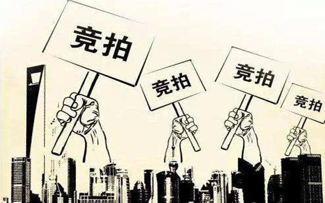 土地量跌价涨  房企环一线城市抢地