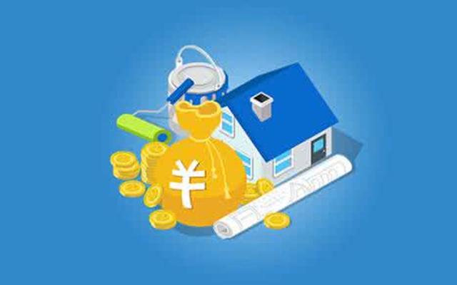 楼市已现拐点 房地产贷款增速继续回落