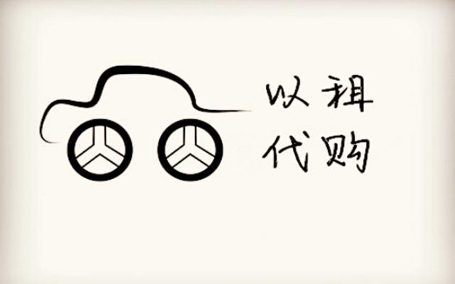 """上海首推""""只租不售""""会让房价""""变天""""吗"""