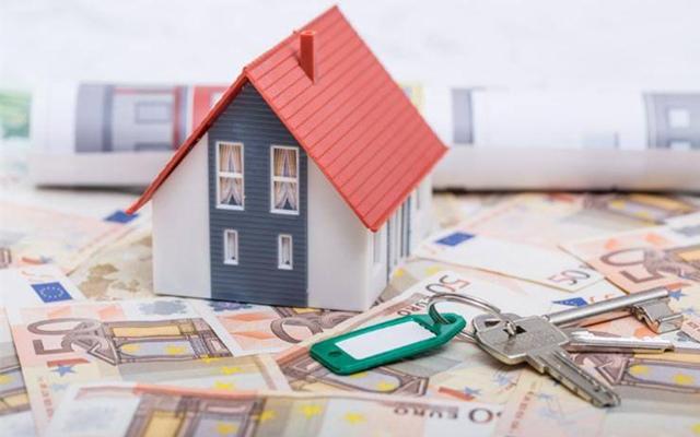 """住房贷款利率上浮 未来或全面""""升破""""5%"""