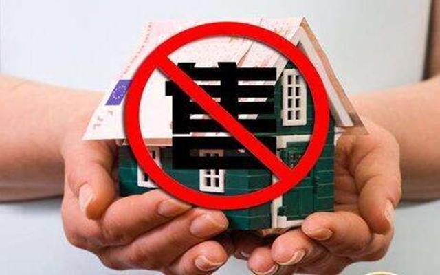 限售政策继续升级 石家庄经适房最长限售5年