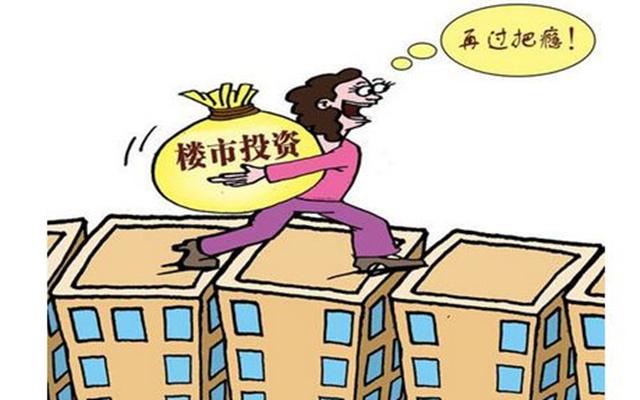 楼市风险得到化解 商品房销售增速持续回落