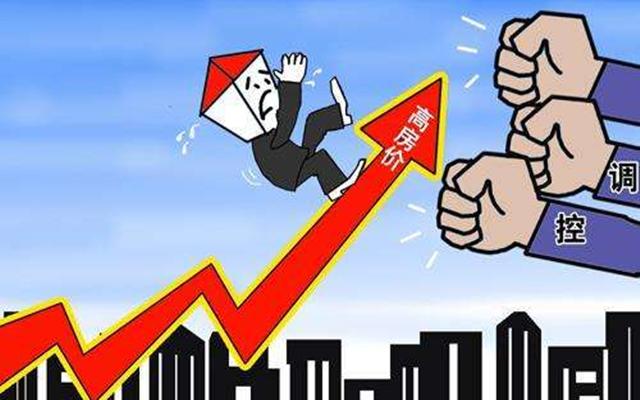 住建部长:房价过快上涨势头 得到有效抑制