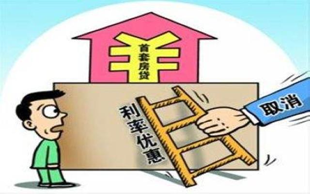 9月份 全国首套房平均贷款利率升至5.22%