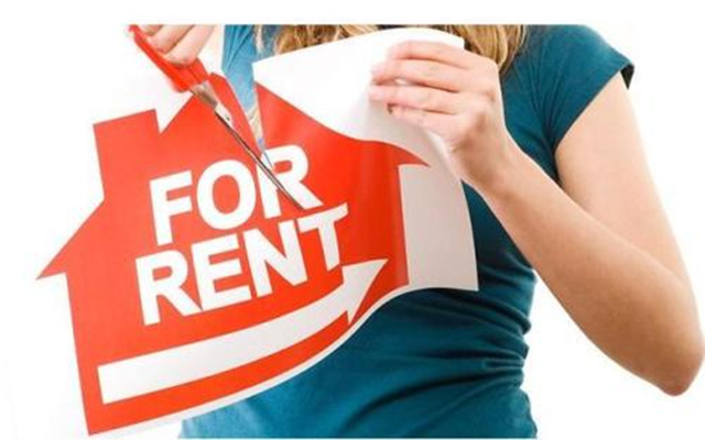 房屋租赁权是有期限的居住产权