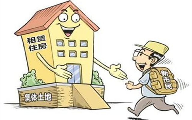 今年内超百宗自持和租赁用地成交