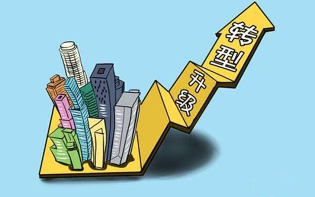 楼市降温期开发商战略分化 大房企淡定转型