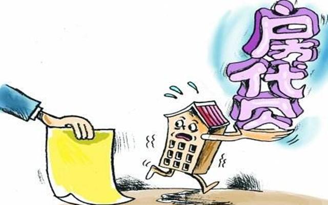 广州市部分银行 住房贷款额度有所松动