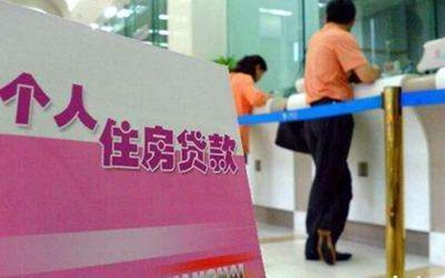 11月上海个人房贷减少48亿 5年来首次减少