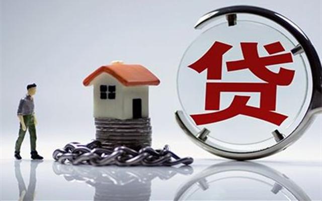 """房贷政策""""坚冰"""" 戳破调控放松幻影"""