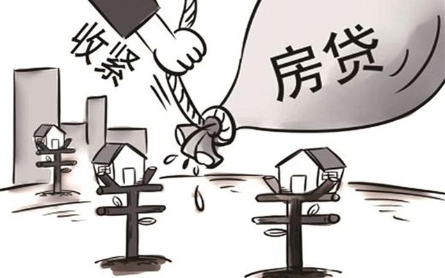 配合楼市调控 房贷利率或许将持续收紧