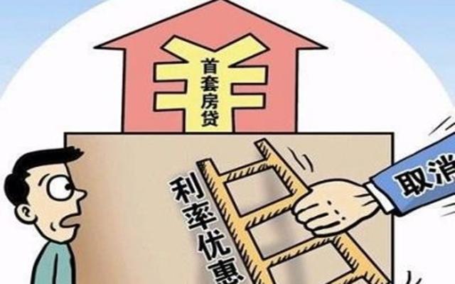 首套房贷利率连升14个月