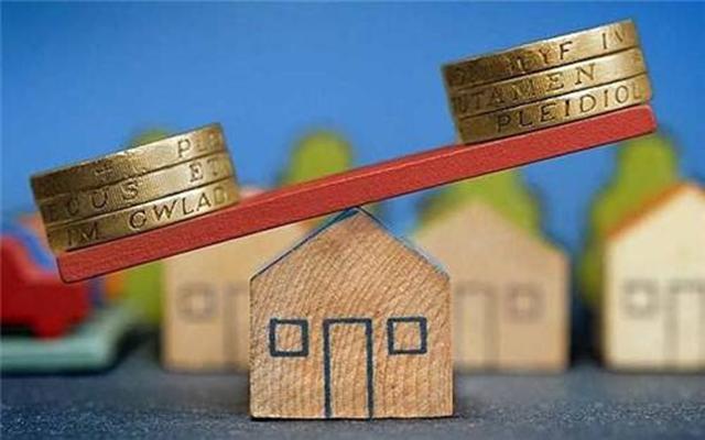 央行:近50%居民预期房价趋稳