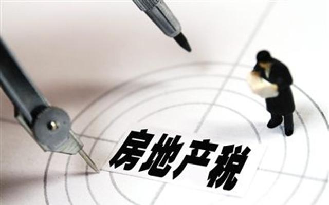 """""""房地产税""""引领今年调控三大看点!"""