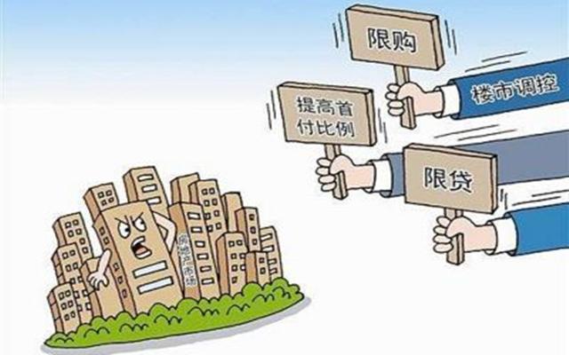 多地楼市库存告急 调控或更密集