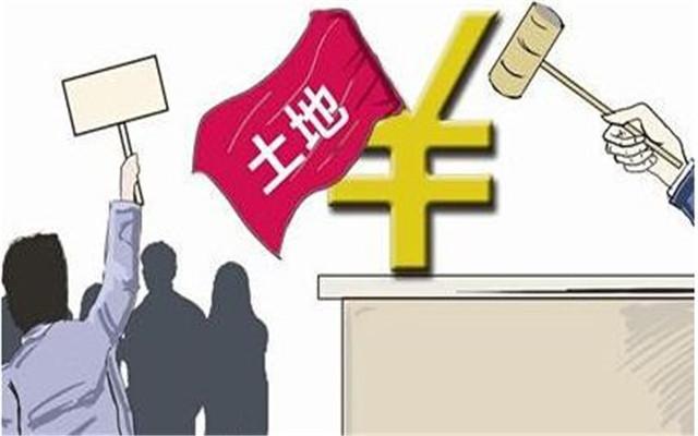广州超23亿元挂牌三宗地!