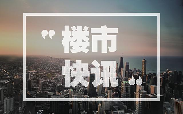 一季度武汉卖了3.2万套房