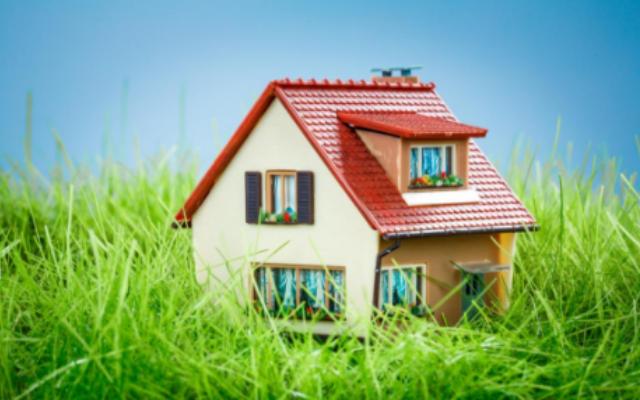 继续坚持房地产金融政策的连续性、稳定性