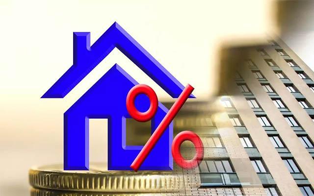 西安首套房贷利率最高上浮18%