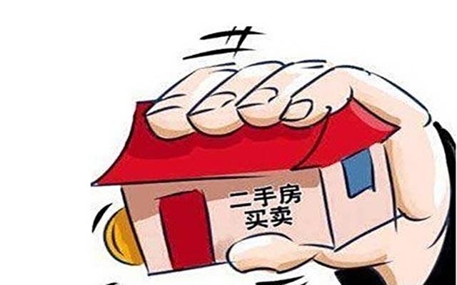 第44周昆明二手房均价下跌0.18%
